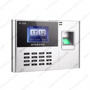 FINGERPRINT WITEASY TIME ATTENDANCE USB DOWNLOAD DATA